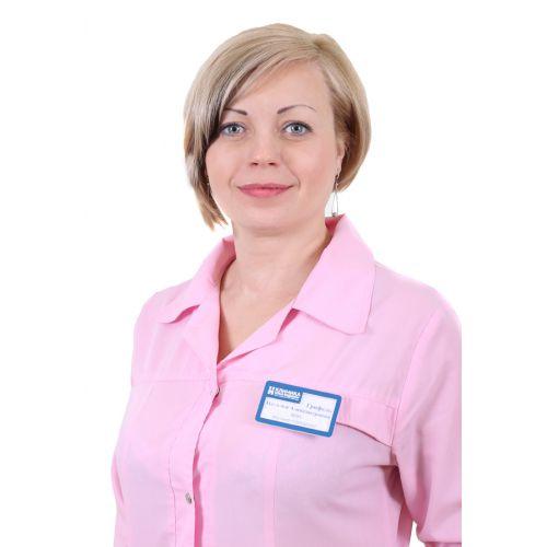 Грибченкова елена валерьевна гинеколог отзывы